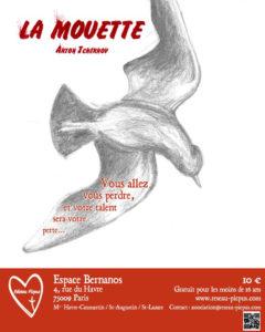 Réplic'Pus théâtre La Mouette